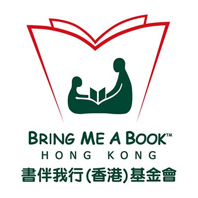 bring-me-a-book