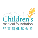children-s-medical-foundation