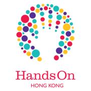 handson-hong-kong