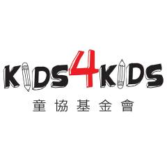 Kids4Kids Logo (1)