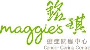 MaggiesHK_Logo_01_Web_Colour