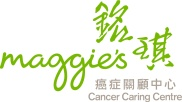 MaggiesHK_Logo_01_Web_Colour