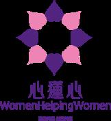 WHWHK-Logo.ai